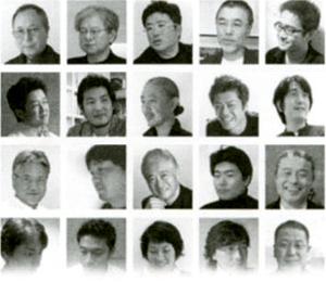 ASJ(アーキテクツ・スタジオ・ジャパン)